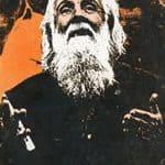 Maximiliano Salinas: Clotario Blest (1980)
