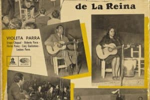 Obra colectiva: Carpa de La Reina (1966)
