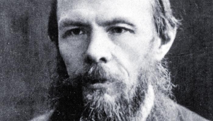 Fiódor Dostoyevski: Novela en nueve cartas
