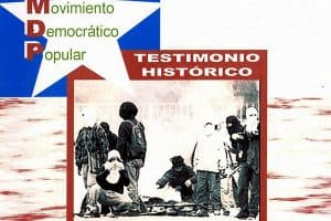 Obra Colectiva: MDP (Movimiento Democrático Popular) (1985)